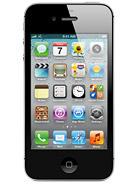 apple-iphone-4s-new